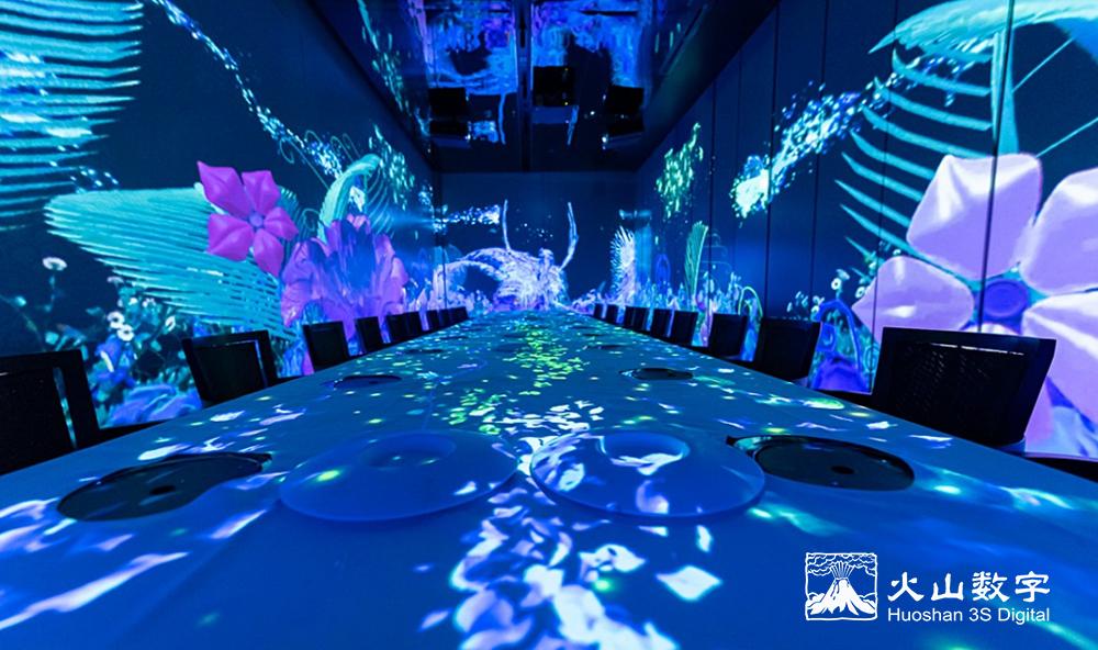 全息投影餐厅,全息餐厅,光影餐厅,沉浸式餐厅