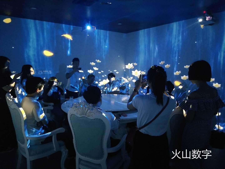 全息投影餐厅,全息光影餐厅,全息餐厅沉浸式餐厅