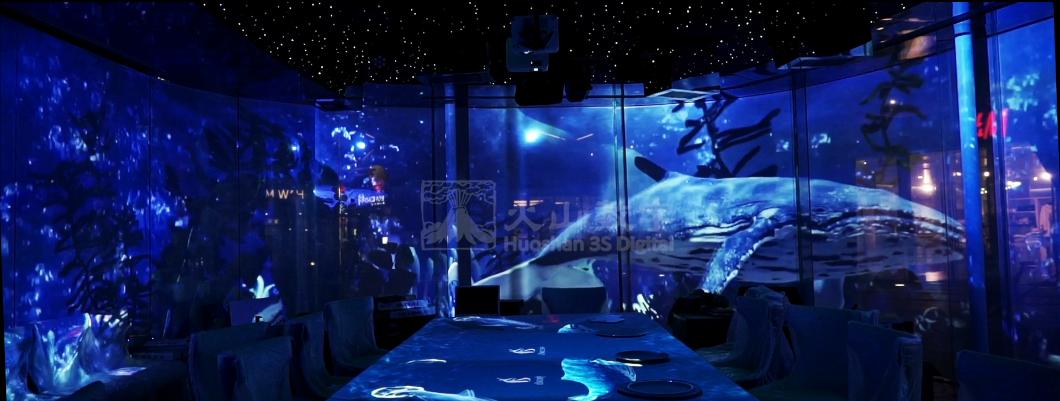 沉浸式餐厅,光影餐厅,全息投影餐厅